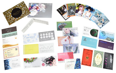 名刺・カード印刷 | ネット印刷...