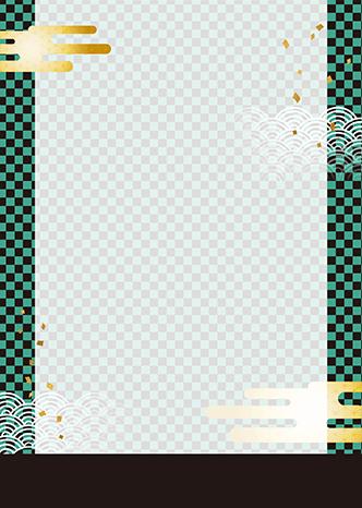 チラシ A5(フリー)デザインテンプレート0247