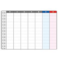 月間カレンダーチラシデザインテンプレート