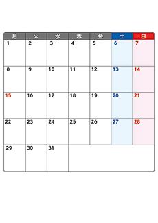 月間カレンダーミニポスターデザインテンプレート