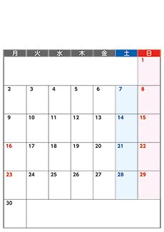 月間カレンダーミニポスターデザインテンプレート0359