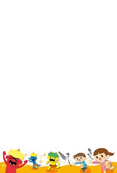 チラシ A5(フリー)デザインテンプレート0171