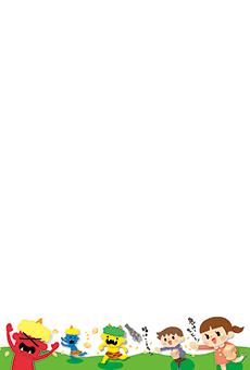 チラシ A5(フリー)デザインテンプレート0172