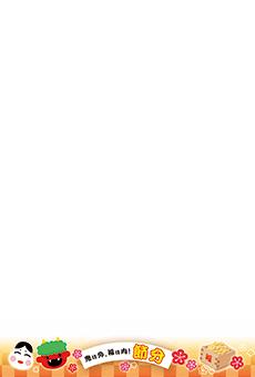 チラシ A5(フリー)デザインテンプレート0173