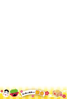チラシ A5(フリー)デザインテンプレート0174