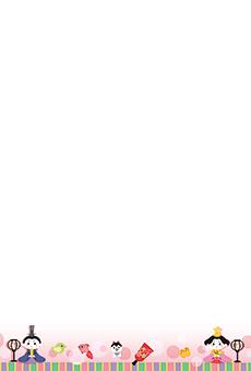チラシ A5(フリー)デザインテンプレート0176
