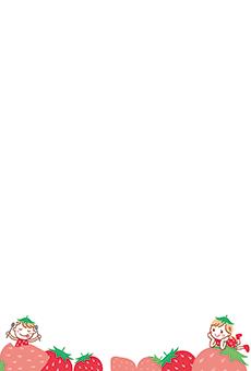 チラシ A5(フリー)デザインテンプレート0179