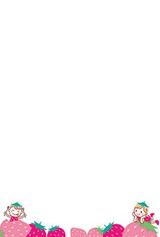 チラシ A5(フリー)デザインテンプレート0180