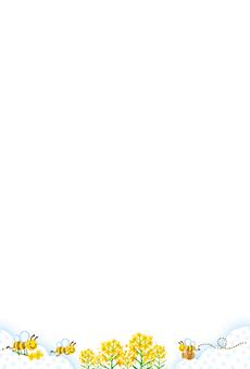 チラシ A5(フリー)デザインテンプレート0186