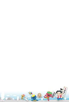 チラシ A5(フリー)デザインテンプレート0187