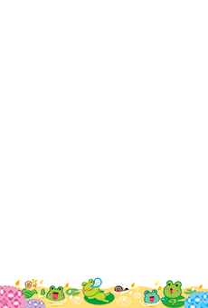 チラシ A5(フリー)デザインテンプレート0193