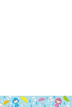 チラシ A5(フリー)デザインテンプレート0195