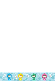 チラシ A5(フリー)デザインテンプレート0196