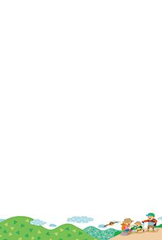 チラシ A5(フリー)デザインテンプレート0209