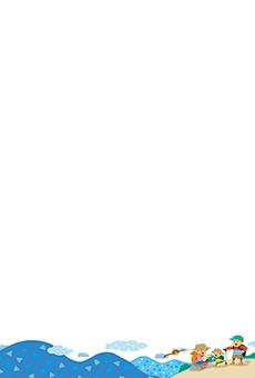 チラシ A5(フリー)デザインテンプレート0210