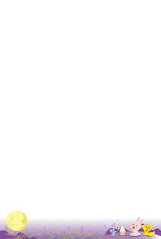 チラシ A5(フリー)デザインテンプレート0218