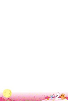 チラシ A5(フリー)デザインテンプレート0219
