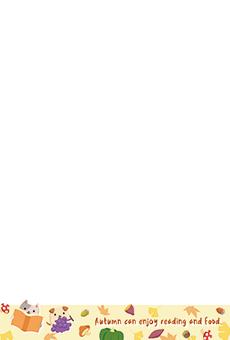 チラシ A5(フリー)デザインテンプレート0233