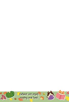 チラシ A5(フリー)デザインテンプレート0234
