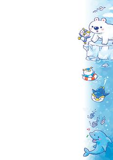夏・七夕・ひまわり・星空・水族館・イベントのチラシデザインテンプレート(A4チラシのデザイン(CH-E-0122))
