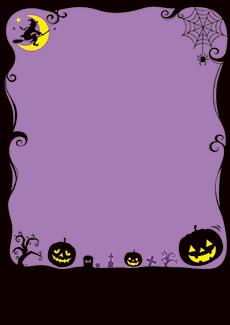 秋・ハロウィーン・紅葉・お月見・イベントのA3ポスターのデザインテンプレート(A3のデザイン(MP-E-0130))