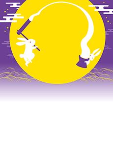 秋・ハロウィーン・紅葉・お月見・イベントのA3ポスターのデザインテンプレート(A3のデザイン(MP-E-0142))