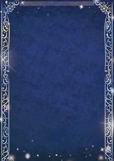 コンサート・イベントのA3ポスターのデザインテンプレート(A3のデザイン(MP-E-0193))