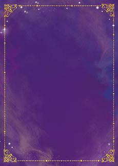 コンサート・イベントのチラシデザインテンプレート(A4チラシのデザイン(CH-E-0224))