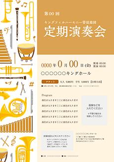コンサート・イベントのチラシデザインテンプレート(A4チラシのデザイン(CH-E-Z0021))