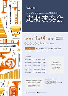 コンサート・イベントのチラシデザインテンプレート(A4チラシのデザイン(CH-E-Z0022))
