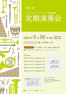 コンサート・イベントのA3ポスターのデザインテンプレート(A3のデザイン(MP-E-Z0023))