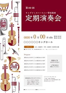 コンサート・イベントのチラシデザインテンプレート(A4チラシのデザイン(CH-E-Z0026))