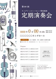 コンサート・イベントのA3ポスターのデザインテンプレート(A3のデザイン(MP-E-Z0027))