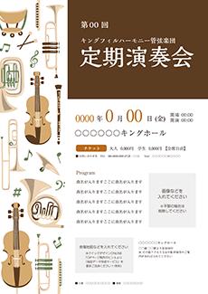 コンサート・イベントのチラシデザインテンプレート(A4チラシのデザイン(CH-E-Z0028))