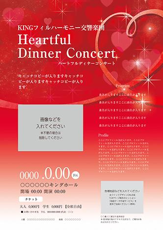 コンサート・イベントのチラシデザインテンプレート(A4チラシのデザイン(CH-E-Z0061))