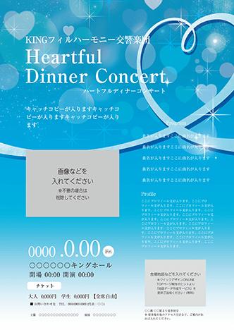 コンサート・イベントのチラシデザインテンプレート(A4チラシのデザイン(CH-E-Z0064))