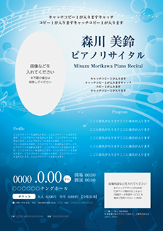 コンサート・イベントのチラシデザインテンプレート(A4チラシのデザイン(CH-E-Z0177))