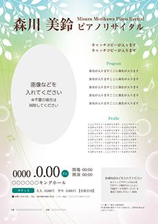 コンサート・イベントのチラシデザインテンプレート(A4チラシのデザイン(CH-E-Z0199))