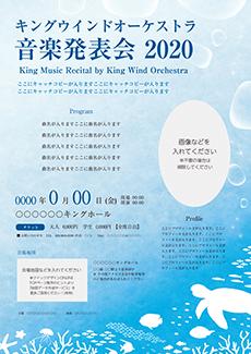 コンサート・イベントのチラシデザインテンプレート(A4チラシのデザイン(CH-E-Z0202))