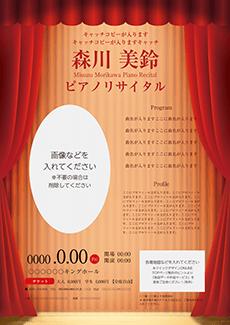 コンサート・イベントのA3ポスターのデザインテンプレート(A3のデザイン(MP-E-Z0213))
