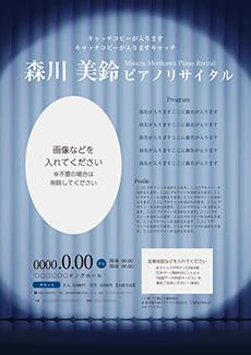 コンサート・イベントのA3ポスターのデザインテンプレート(A3のデザイン(MP-E-Z0216))