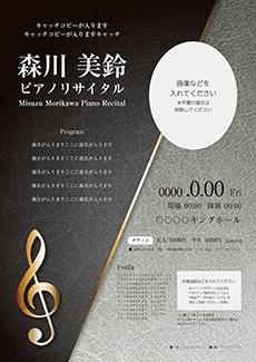 コンサート・イベントのA3ポスターのデザインテンプレート(A3のデザイン(MP-E-Z0225))