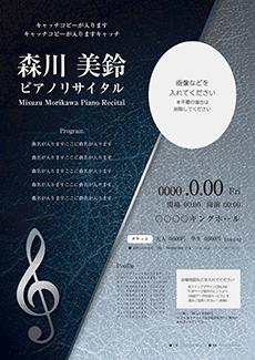 コンサート・イベントのA3ポスターのデザインテンプレート(A3のデザイン(MP-E-Z0226))