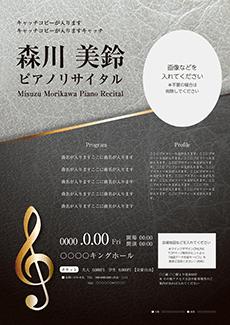 コンサート・イベントのA3ポスターのデザインテンプレート(A3のデザイン(MP-E-Z0227))