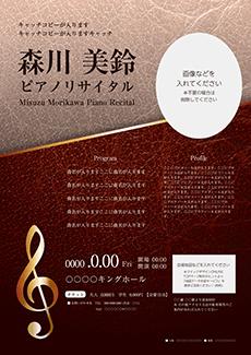 コンサート・イベントのA3ポスターのデザインテンプレート(A3のデザイン(MP-E-Z0228))