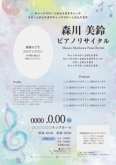 コンサート・イベントのA3ポスターのデザインテンプレート(A3のデザイン(MP-E-Z0235))