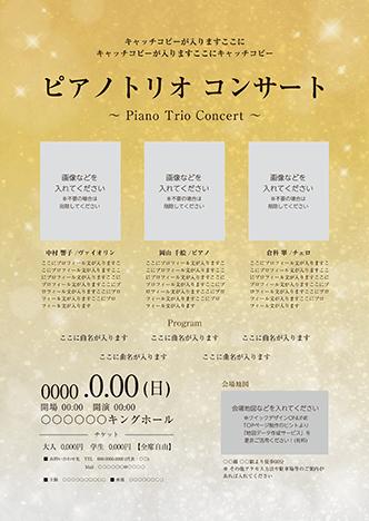 コンサート・イベントのチラシデザインテンプレート(A4チラシのデザイン(CH-E-Z0257))