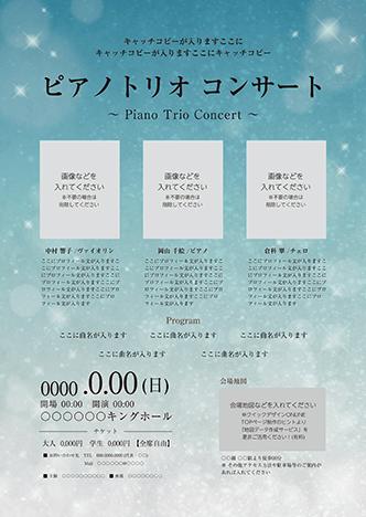 コンサート・イベントのチラシデザインテンプレート(A4チラシのデザイン(CH-E-Z0258))
