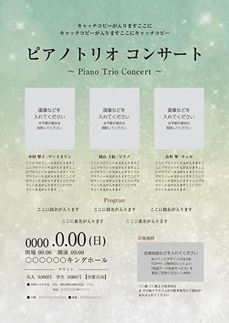 コンサート・イベントのA3ポスターのデザインテンプレート(A3のデザイン(MP-E-Z0259))