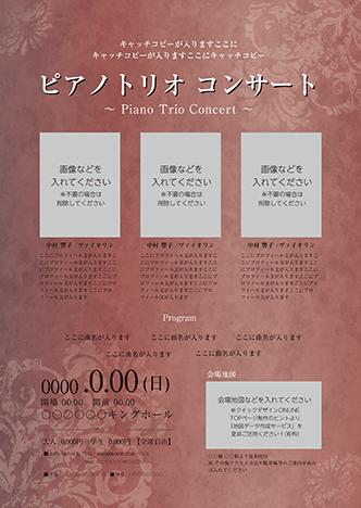 コンサート・イベントのチラシデザインテンプレート(A4チラシのデザイン(CH-E-Z0266))